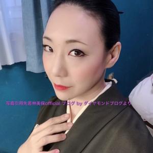 8日目 2020年度 9/11〜20 A級小倉劇場 若林美保さんストリップ劇場出演