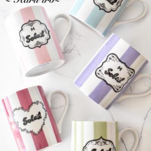 10周年記念のプレゼント♡子育ての息抜きになるマグカップ