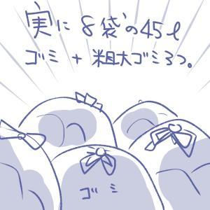【すっきり!】大片付け大会!!メルカリ
