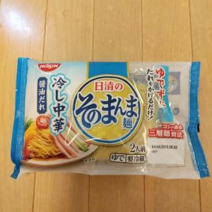 夏休みの昼ご飯作り、楽にしたい。