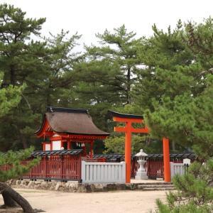 世界遺産宮島に作られた清盛神社...
