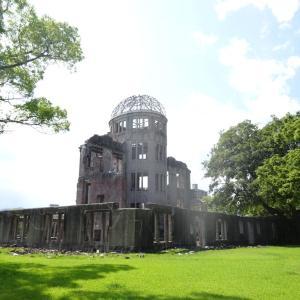 広島原爆ドーム 晴れの広島市