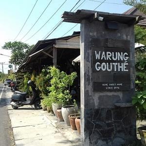 「Yamuna」クロボガン店とキッチン小物のお店へ