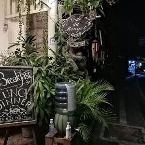 雰囲気が超好み!なフレンチレストラン~ Cafe du Monyet ~