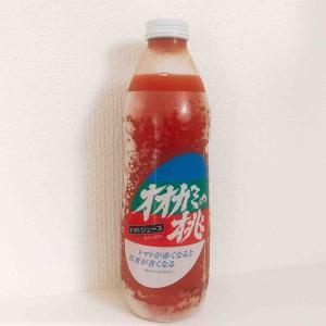 岡山ではなく北海道土産「オオカミの桃」という名のトマトジュース