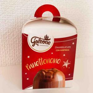 今年の我が家のクリスマスは「パネトーネ」でイタリア風に