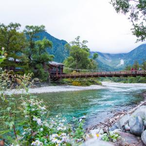 上高地ハイキング、大正池~明神池を巡る