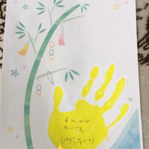 ★七夕手形アート★