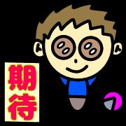 12/15レース予想(競艇)イン飛びレース想定