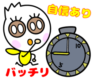 2/26レース予想(競艇)G1下関・多摩川