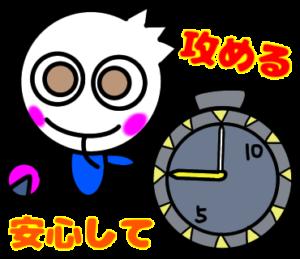 5/25レース予想(競艇)ボートレース戸田/多摩川など