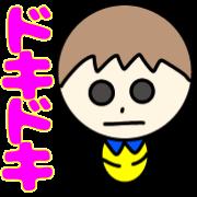 7/27レース予想(競艇)月末勝負第3弾