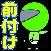 5/24レース予想(競艇)ボートレース戸田など