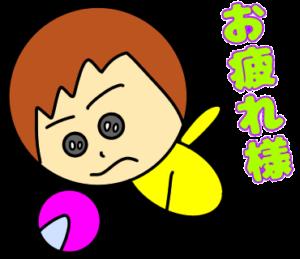 7/24レース予想(競艇)平山智加ちゃん優勝🎶