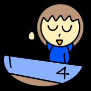 8/1レース予想(競艇)月初めの運試し