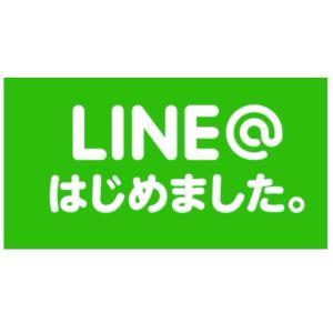 LINE@ のお知らせ♡