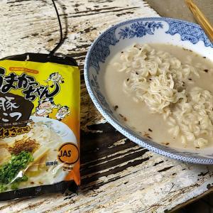 れんたそさんからの、食レポリクエスト!九州のソウルフード「うまかっちゃん」の講評  第二弾