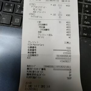 過去最大級のはま寿司!!サーモン44皿と、イクラ6皿分の、合計50皿分です!!!