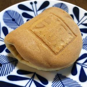 淡路島・菓のん。名物・菓のん焼きはモチっとしっかり生地で、甘さ控え目❗️こりゃ美味い😄