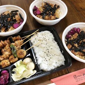淡路島・やきとり大吉(洲本店)のお弁当が支援価格❗️学生は丼390円。大盛りもできるって😁