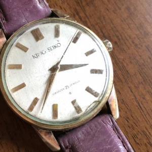 父の形見KING SEIKOの時計は、修理費2万5000円だってさ〜😅