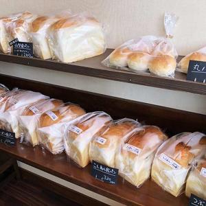 淡路島・パパンがパン屋さん㊗️2020年5月OPEN❗️いろんな食パンがあって、気分が上がるよ〜😁