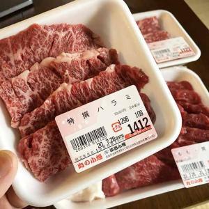 洲本の繁盛店・肉の小畑(こばた)で、BBQ用に淡路ビーフと淡路牛を奮発したよ〜😁