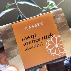 淡路島・長手長栄堂(堀端本店)は接客が素敵❗️母の日の贈り物に、あわじオレンジスティックを購入しました〜😁