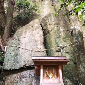 先山千光寺を観光後は、天照大御神が隠れたパワースポット岩戸神社もぜひ❗️
