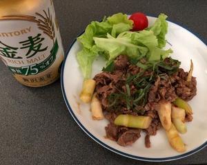 牛肉と根曲がり竹のオイスターソース炒めで晩酌
