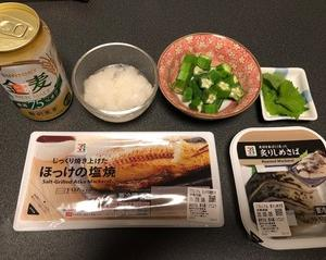 セブンイレブンの魚惣菜で晩酌