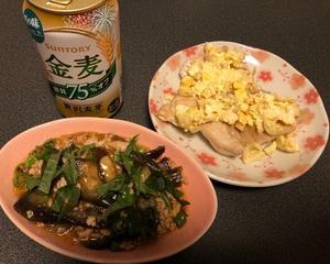鶏ひき肉の麻婆茄子で晩酌