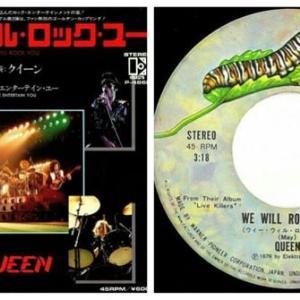◆Queen(クイーン)「We Will Rock You(ウィ・ウィル・ロック・ユー)」Elektra-P-486E 7インチシングルレコード