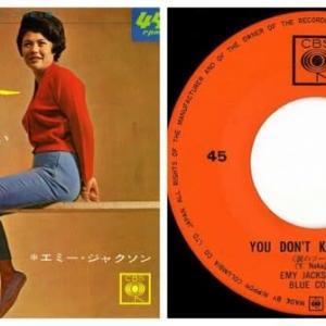◆エミー・ジャクソン「涙のゴーゴー」演奏:ジャッキー吉川とブルー・コメッツ BS-LL-876-JC 7インチシングルレコード