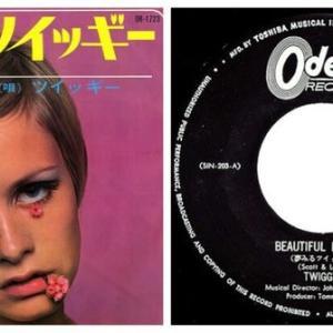 ◆ツイッギー「夢みるツイッギー」Odeon OR-1723 1966 7インチシングルレコード