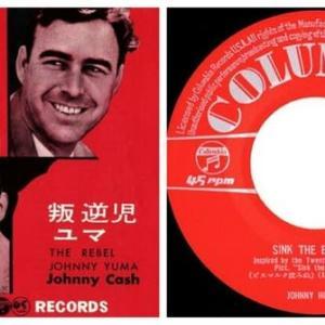 ◆「ジョニー・ホートン/ビスマルク沈みぬ:ジョニー・キャッシュ/叛逆児ユマ」Columbia LL-232 7インチシングルレコード
