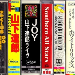 【カセットテープ】サザンオールスターズ(かぶと虫)、佐藤博、中山美穂、Wink、工藤静香、安全地帯、オフコース、山下達郎など…