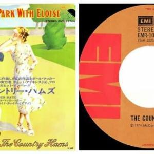 ◆激レア極美国内盤◆カントリー・ハムズ「エロイズ」EMI EMR-10706 1974 ポール・マッカートニー変名盤