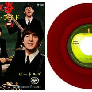 ◆The Beatles(ビートルズ)「Ticket To Ride(涙の乗車券)」赤盤  Apple Records AR-1261 7インチシングルレコード