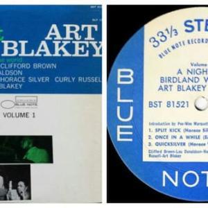【LP】 Art Blakey Quintet「A Night At Birdland, Volume 1」Blue Note BST-81521 Liberty Records US