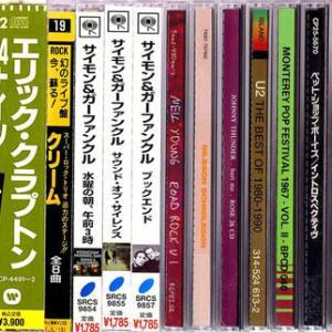 【CD】エリック・クラプトン、クリーム、ニール・ヤング、U2、サイモンとガーファンクルなど洋楽20枚ぐらい