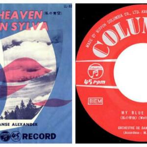 ◆アレクサンダー・ダンス管弦楽団「私の青空(アコーディオン演奏)」Columbia LL-60