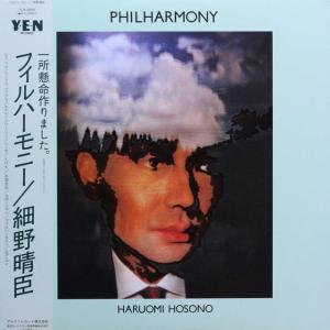 ◆状態極良好◆細野晴臣「フィルハーモニー」初回ソノシート「夢見る約束」付 Yen YLR-28001