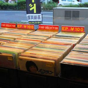 ◆100円シングル(20枚で1000円)を400枚ほど追加いたしましたー!