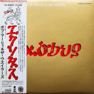 ◆帯付きLP◆ボブ・マーリー&ザ・ウェイラーズ(Bob Marley & The Wailers)「エクソダス(Exodus)」Island ILS-80880