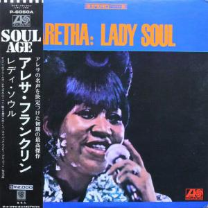 ◆帯付きLP◆アレサ・フランクリン(Aretha Franklin)「Lady Soul」Atlantic P-6050A