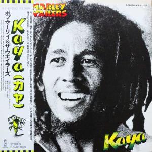 ◆帯付LP◆ボブ・マーリー(Bob Marley & The Wailers)「Kaya」Island ILS-81030