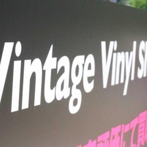 ◆「ヴ」「ヴ」「ヴ」の快感~ヴィンテージ・ヴァイニール・ショップ・ディヴァインレコード