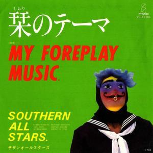 ◆サザンオールスターズ「栞のテーマ / My Foreplay Music」Invitation VIHX-1551