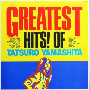 ◆ワンオーナー美盤◆山下達郎「Greatest Hits! Of Tatsuro Yamashita」Air Records RAL-8803